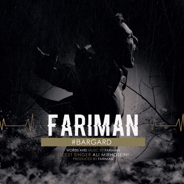 Fariman - 'Bargard'