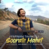 Farnam Tavakoli - 'Soorate Mahet'
