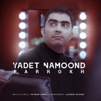 Farrokh - 'Yadet Namoond'