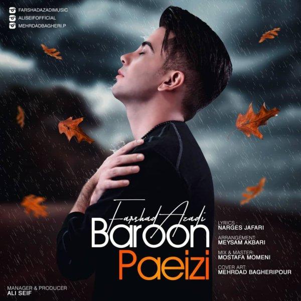 Farshad Azadi - 'Baroon Paeizi'