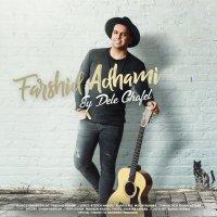 Farshid Adhami - 'Ey Dele Ghafel'