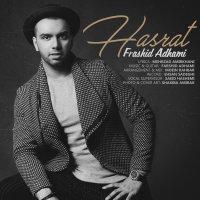 Farshid Adhami - 'Hasrat'