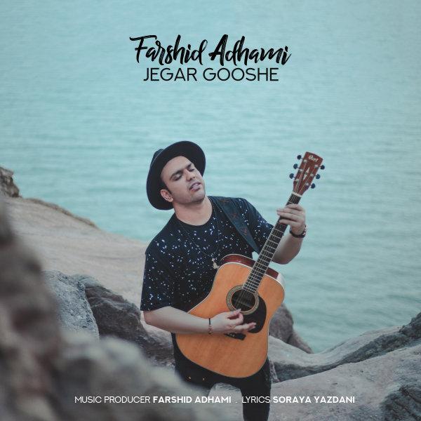 Farshid Adhami - Jegar Gooshe Song