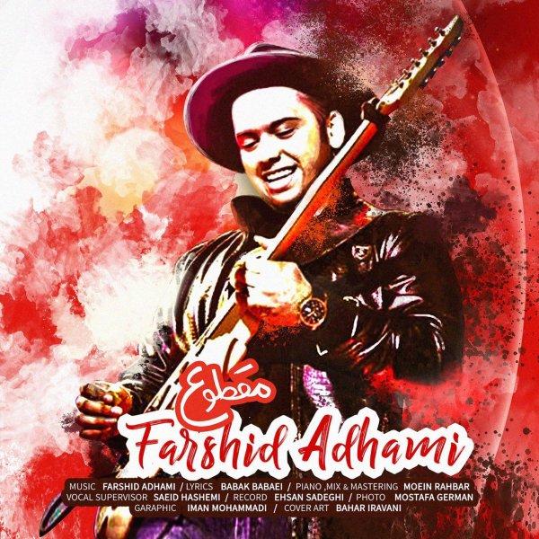 Farshid Adhami - Maghtoo Song