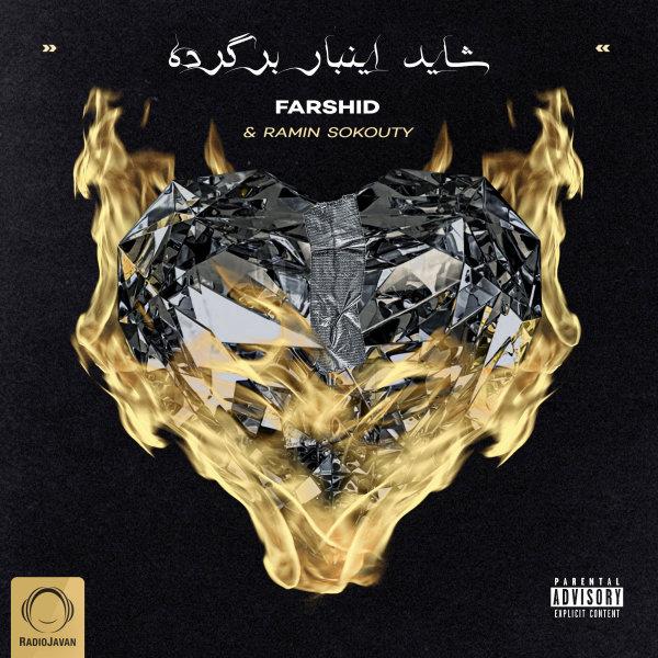 Farshid - 'Shayad Inbar Bargarde (Ft Ramin Sokouty)'