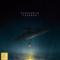 Farvardin - 'Bazare Cheshmat (Intro)'
