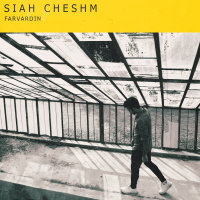 Farvardin - 'Siah Cheshm'