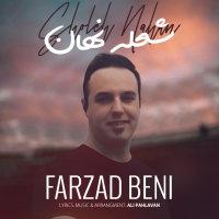 Farzad Beni - 'Sholeh Nahan'