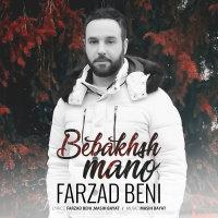 Farzad Beni - 'Bebakhsh Mano'
