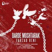 Farzad Beni - 'Darde Moshtarak'