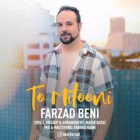 Farzad Beni - 'To Mitooni'