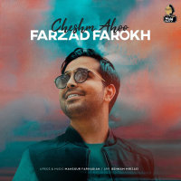 Farzad Farokh - 'Cheshm Ahoo'