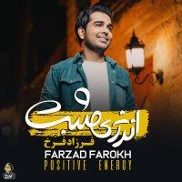 Farzad Farokh - 'Ghalbam Bahate'