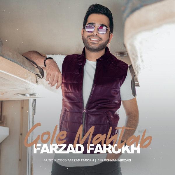 Farzad Farokh - 'Gole Mahtab'