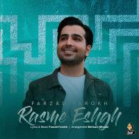 Farzad Farokh - 'Rasme Eshgh'