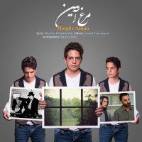Farzad Faroomand - 'Morghe Aamin'