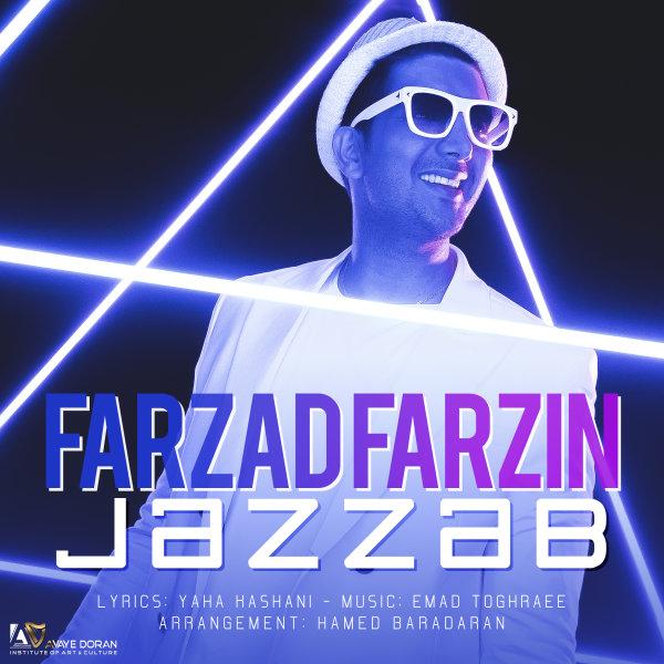 Farzad Farzin - 'Jazzab'