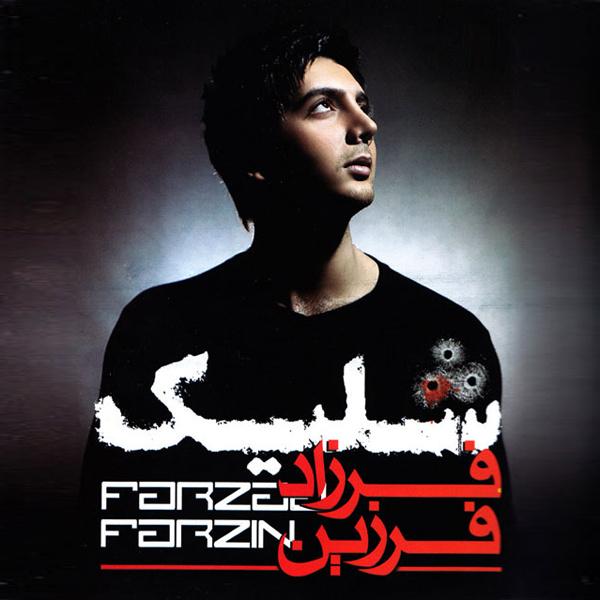 Farzad Farzin - Bache
