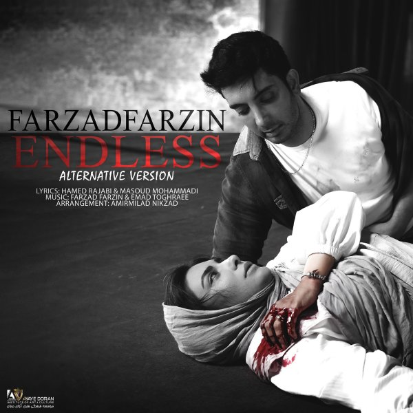 Farzad Farzin - Bi Enteha (Alternative Version)
