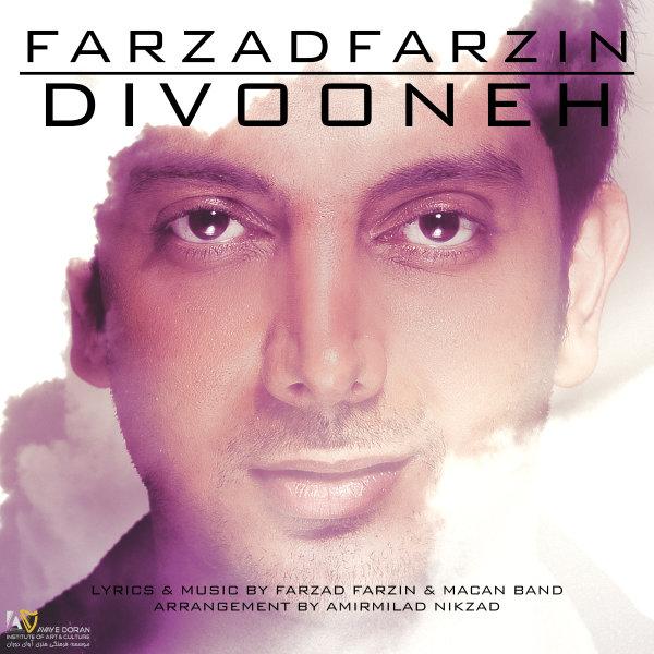 Farzad Farzin - Divooneh