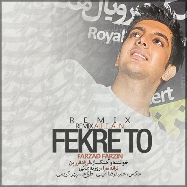 Farzad Farzin - Fekre To (Ali.i.a.n Remix)