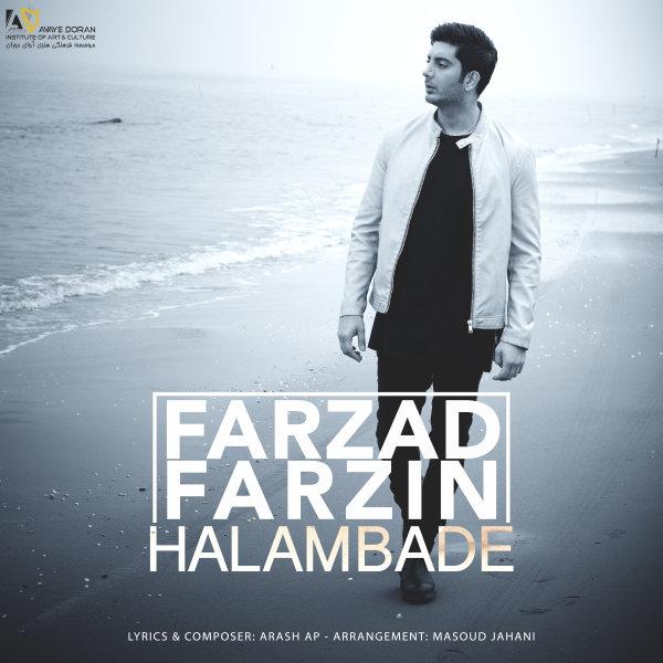 Farzad Farzin - Halam Bade