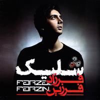 Farzad Farzin - 'Jaye Khalit'