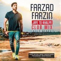 Farzad Farzin - 'Jaye To Khaliye (Club Mix)'