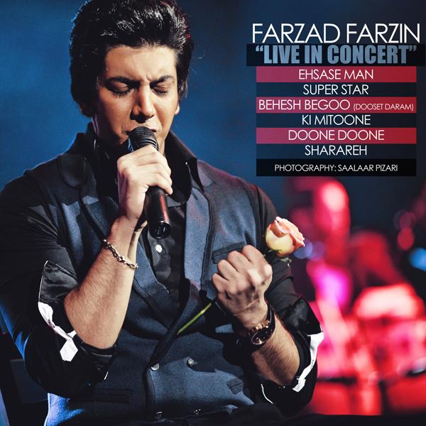 Farzad Farzin - Super Star (Live)