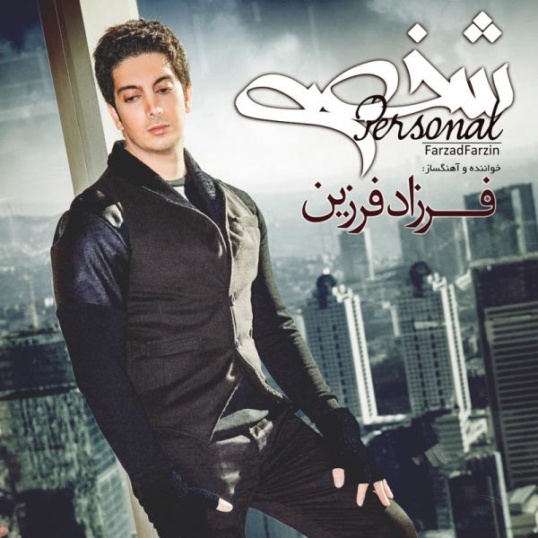 Farzad Farzin - Today