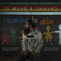 Farzam Gouran - '20 Mehr 4 (Shayad)'