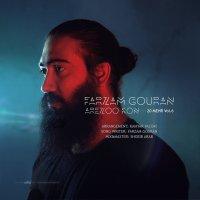 Farzam Gouran - 'Arezoo Kon'