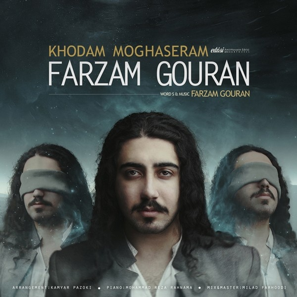 Farzam Gouran - 'Khodam Moghaseram'