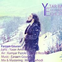Farzam Gouran - 'Mehrabountar Bash'