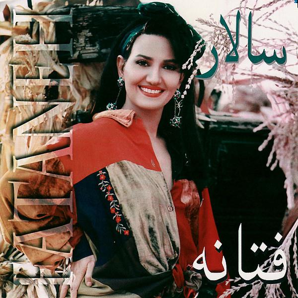 Fataneh - Baare Safar Song'