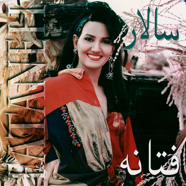 Fataneh - Bahar Song'