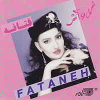 Fataneh - 'Bezarin Beram Man'