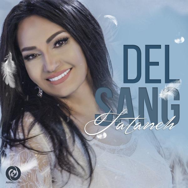 Fataneh - Del Sang Song'
