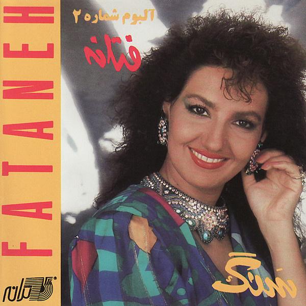 Fataneh - Kabootare Sefid