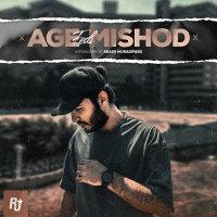 Fedi - 'Age Mishod'
