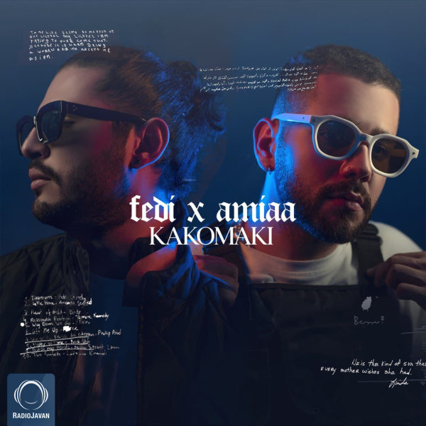 Fedi - Kakomaki (Ft Amiaa) Song | فدی ککومکی آمیا'