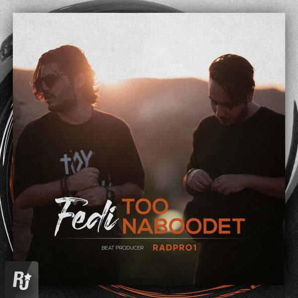 Fedi - Too Naboodet Song