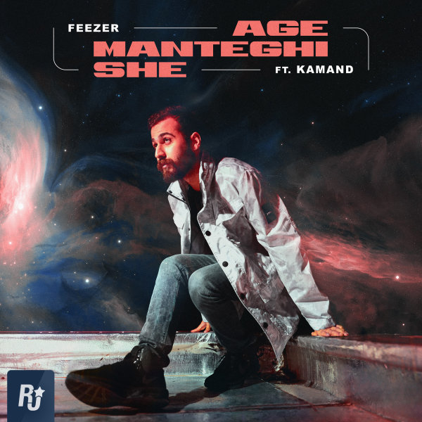 Feezer - 'Age Manteghi She (Ft Kamand)'