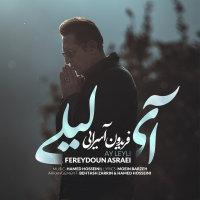 Fereydoun - 'Ay Leyli'