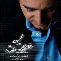 Fereydoun - 'Gole Ashegh'
