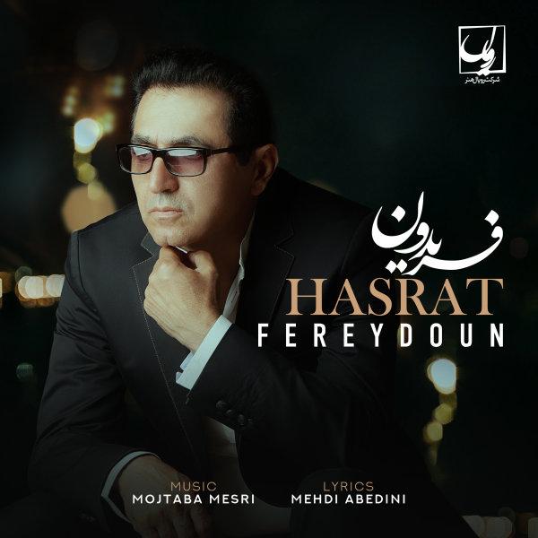 Fereydoun - 'Hasrat'