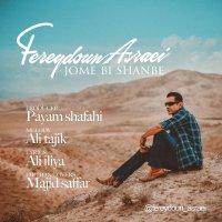 Fereydoun - 'Jome Bi Shanbe'