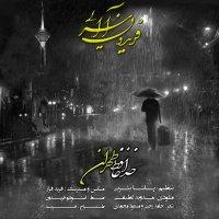 Fereydoun - 'Khodahafez Tehran'