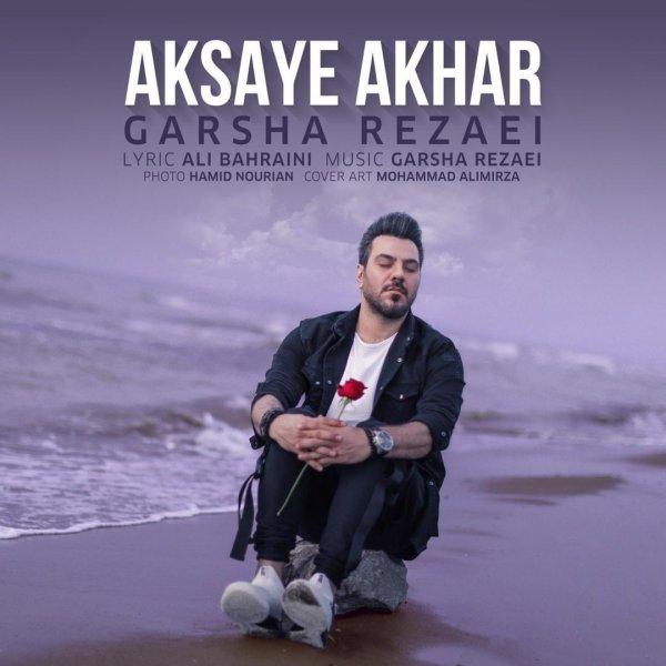 Garsha Rezaei - Aksaye Akhar