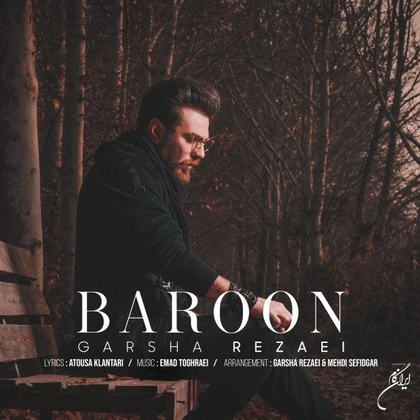Garsha Rezaei - 'Baroon'